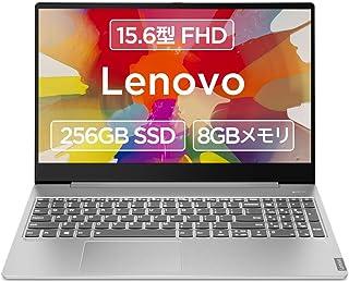 Lenovo ノートパソコン Ideapad S540(15.6型FHD Core i5 8GB 256GB Microsoft Office搭載) ミネナルグレー【Windows 11 無料アップグレード対応】