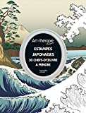 Estampes japonaises - 30 chefs d'oeuvre à peindre