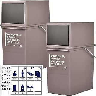 like-it カフェスタイル 浅 フロントオープンダスト CFS-11 全3色の中から選べる2個セット + 分別シール ゴミ箱 ごみ箱 ダストボックス ふた付き おしゃれ ライクイット 分別ステッカー (ブラウン×ブラウン)
