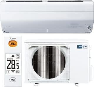 MSZ-ZXV2518(W) ピュアホワイト 霧ヶ峰 Zシリーズ(2.5kW)
