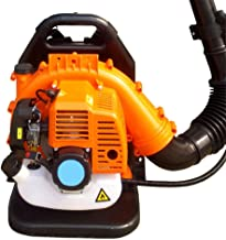 QUANOVO Cordless Leaf Blower High Performance Back Pack Snow Blower 2-Stroke 4-Cycle Gas Engine Ergonomic Garden Defoliation Christmas New Year Outdoor Cleaning Tool,Orange