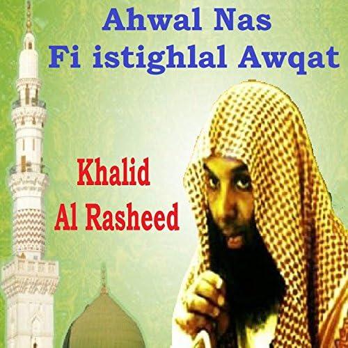 Khalid Al Rasheed