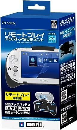 HORI PS Vita 2000 L2/R2 L3/R3 Remote Play Assist Attachment