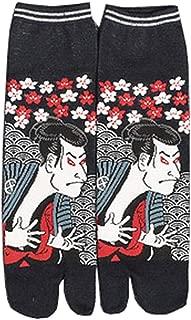 Mejor Calcetines Tradicionales Japoneses de 2020 - Mejor valorados y revisados