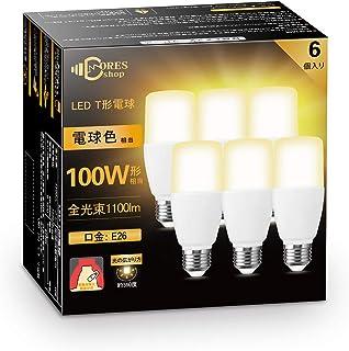 ドリスショップ LED電球 E26口金 T形 100W形相当 10W 電球色 1100lm 全方向タイプ EFD25代替推奨 断熱材施工器具対応 密閉形器具対応 6個入