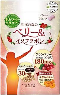 [Amazon限定ブランド] 漢方セレクト 大豆イソフラボン サプリ 30mg アグリコン型 30日分 【漢方薬剤師監修】