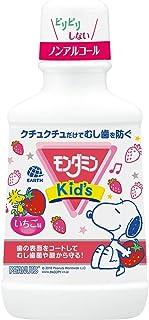 【アース製薬】モンダミンキッズ いちご味 250ml ×10個セット