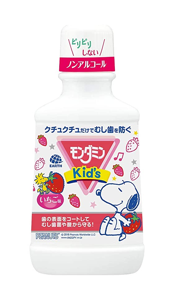スケート幅病【アース製薬】モンダミンキッズ いちご味 250ml ×20個セット