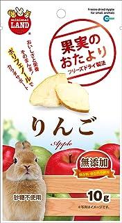マルカン 果実のおたより りんご 10g