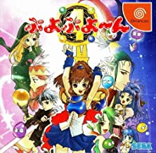 Puyo Puyo IV 4 (Japanese Import Video Game)