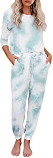 Asvivid Womens Tie Dye Printed Long Sleeve Tops and Pants Long Pajamas Set Joggers PJ Sets Nightwear Loungewear