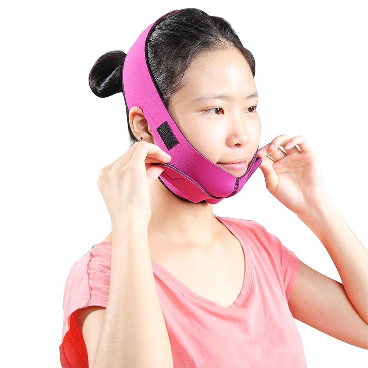 比較的独創的安全なRemeehi 頬の たるみ スッキリ と 小顔 リフトアップ コルセット ベルト