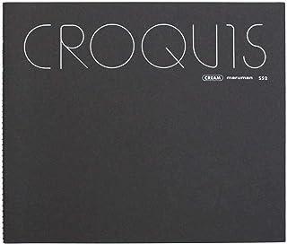 マルマン スケッチブック クロッキー 小 クリームコットン紙 1枚入 カラーアソート 212×242 SS2