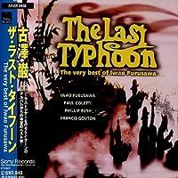 Last Typhoon by Iwao Furisawa (1999-11-03)