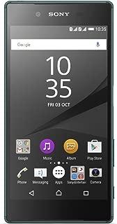 Sony Xperia Z5 Dual Sim - 32GB, 3GB RAM, 4G LTE, Black