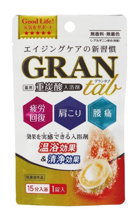 教育する侵略リットル日本製 japan N-8710 薬用グランタブ 【まとめ買い12個セット】