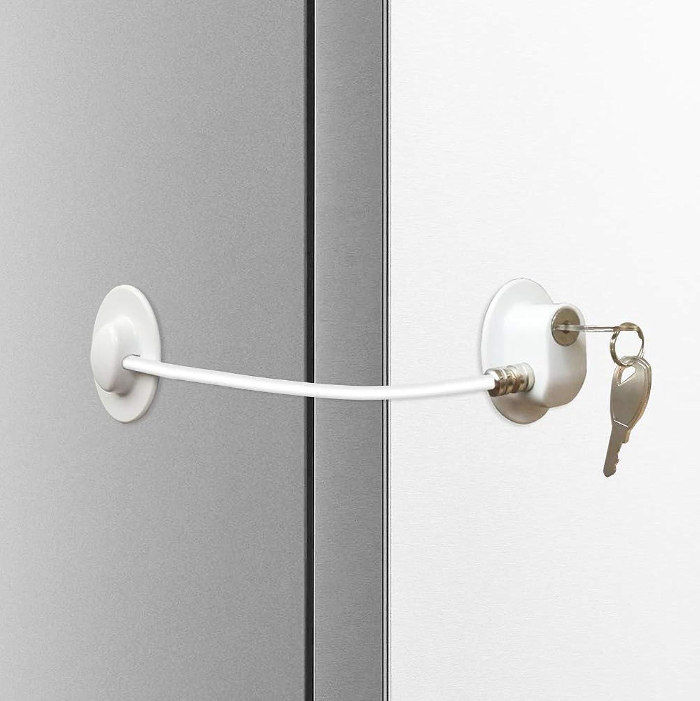 Alamic Refrigerator Door Lock - Freezer Door Lock Cabinet Lock Strong Adhesive Cable Lock Security Door Lock, White