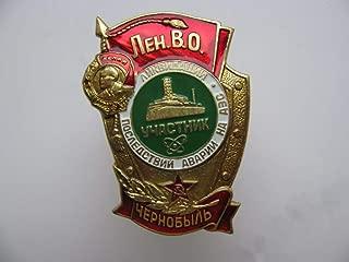 original soviet ukrainian russian chernobyl liquidator medal LENINGRAD MILITARY DISTRICT disaster in chernobil pripyat 1986