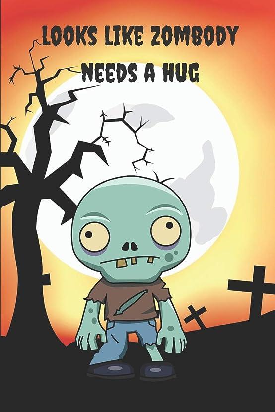 まばたき感謝祭ジャンクZombie Journal: Looks Like Zombody Needs a Hug