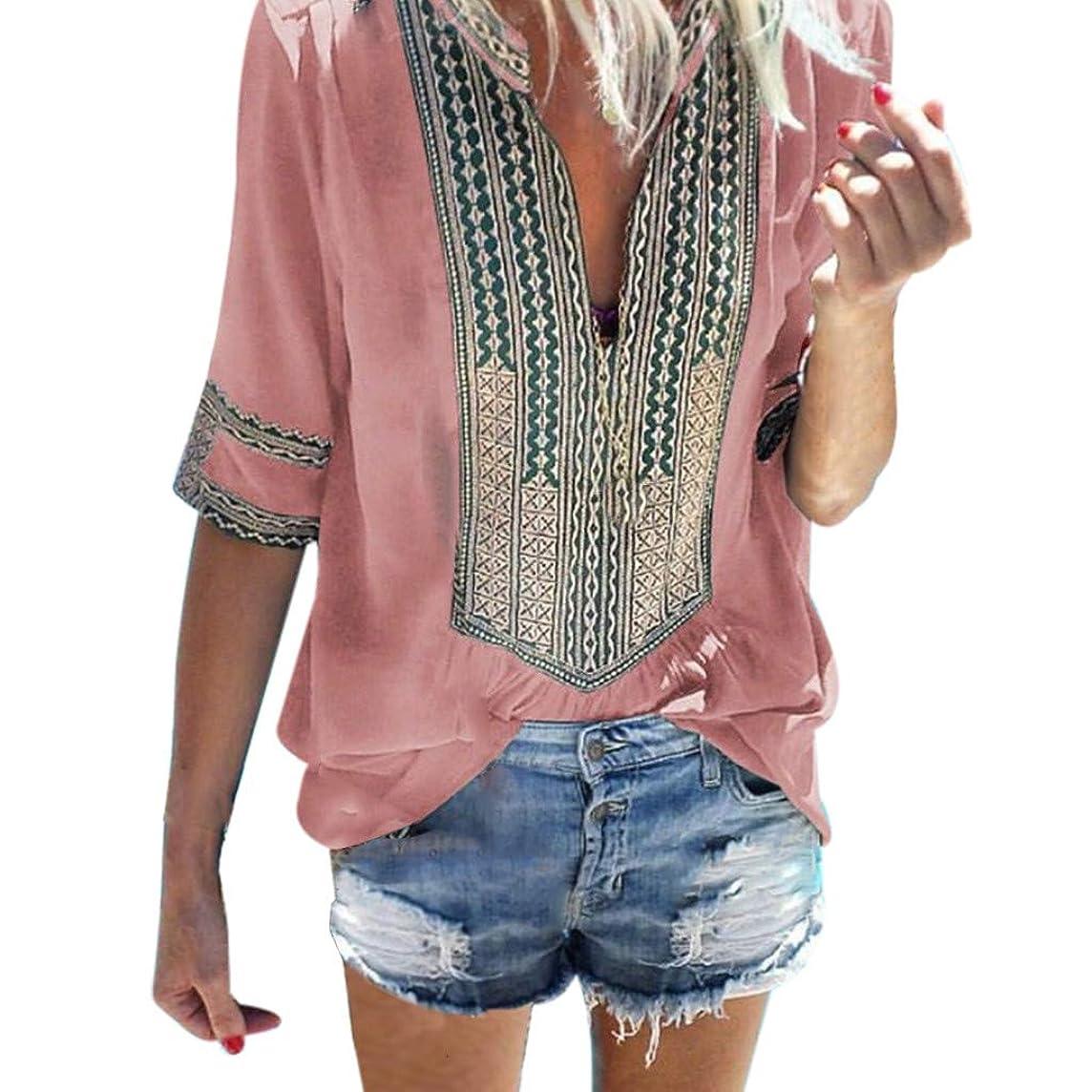 Sunhusing Women's Deep V-Neck Bohemian Print Half Sleeve Tops Casual Beach Wind T-Shirt
