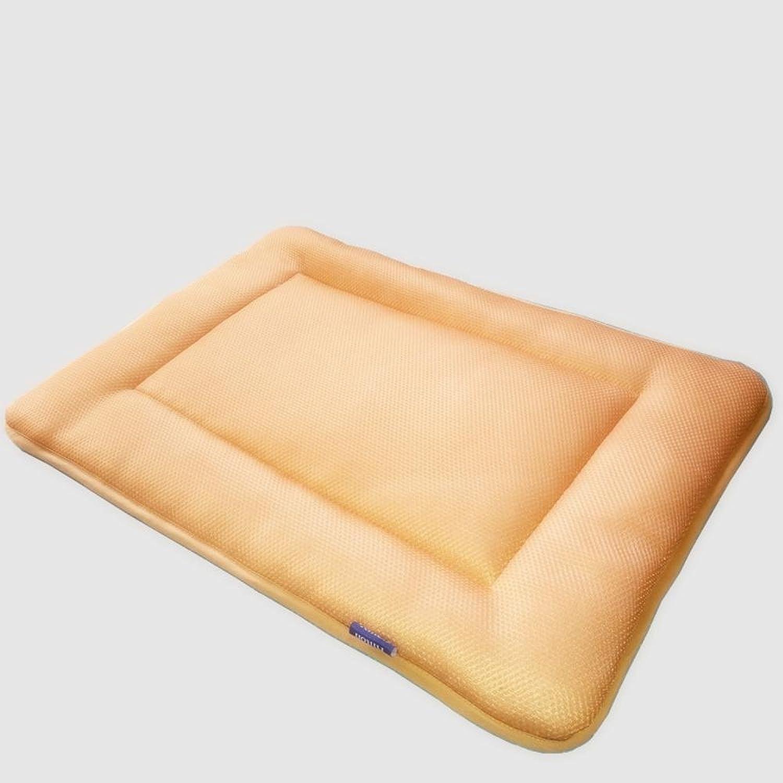 BiuTeFang Pet Bolster Dog Bed Comfort Pet Mat Dog mat antisticky sleeping mat