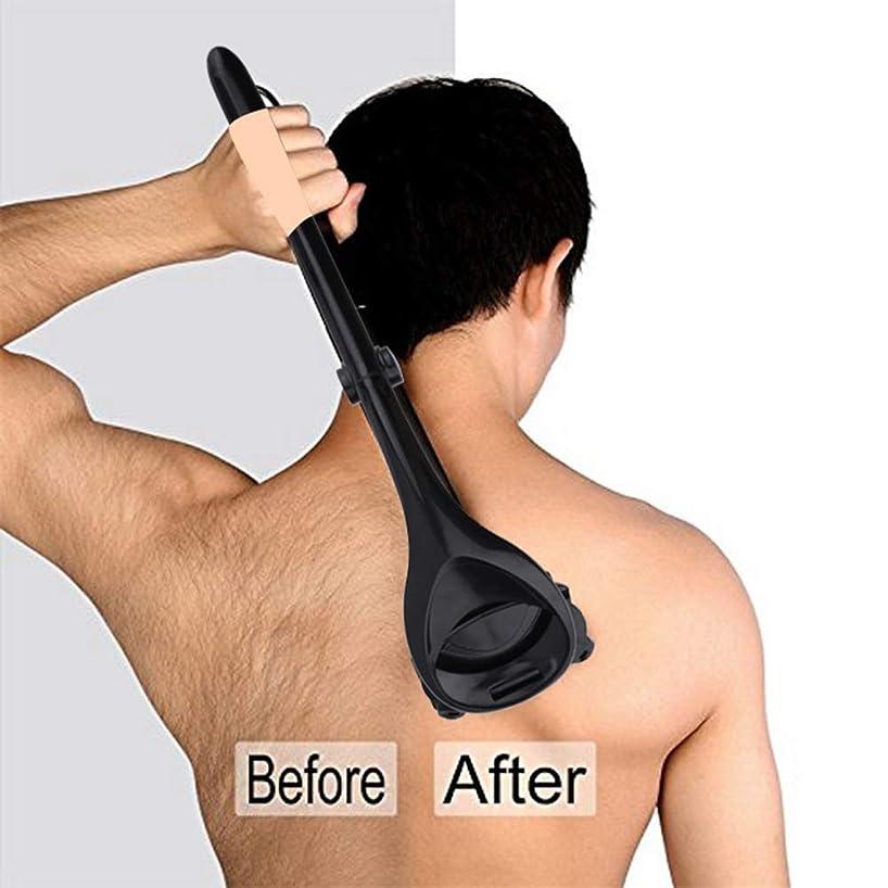 選択する弾力性のある暴動TerGOOSE バックヘア 調節可能 拡張可能 脱毛器 メンズ ヘアリムーバー メンズハンドヘルド ボディパーツ ロングハンドル 2枚の刃 かみそり 簡単 ウェット&ドライ 剃刀 最新 安全 無痛 背中脱毛 折りたたみ 便利