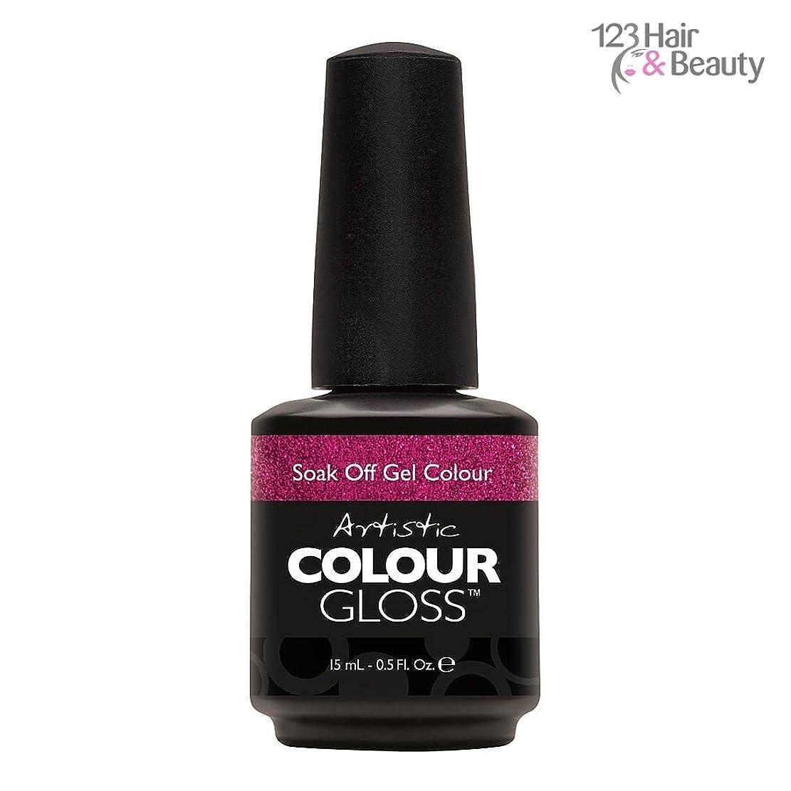 トランク肥満高尚なArtistic Colour Gloss - Bravest of Them All - 0.5oz / 15ml