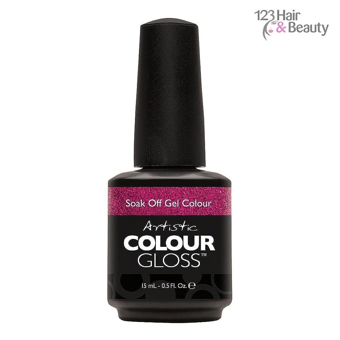 委任マキシム士気Artistic Colour Gloss - Bravest of Them All - 0.5oz / 15ml