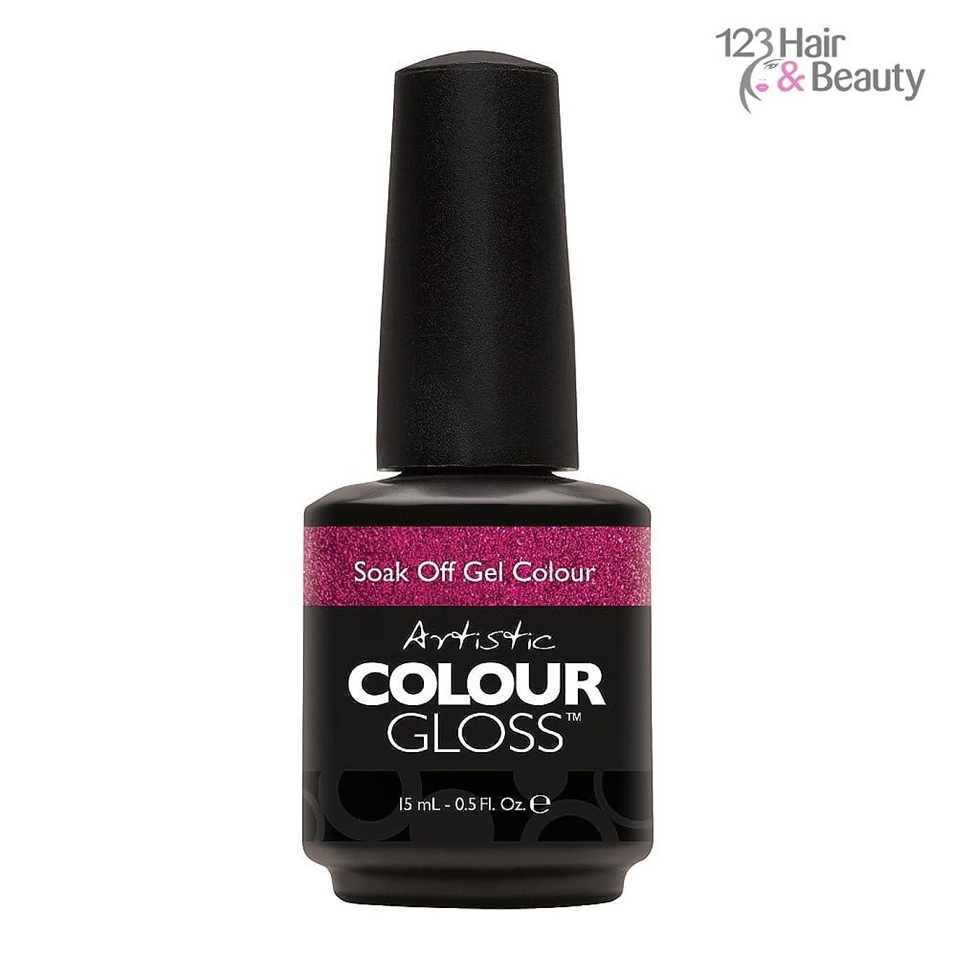 王朝遊びますプロジェクターArtistic Colour Gloss - Bravest of Them All - 0.5oz / 15ml