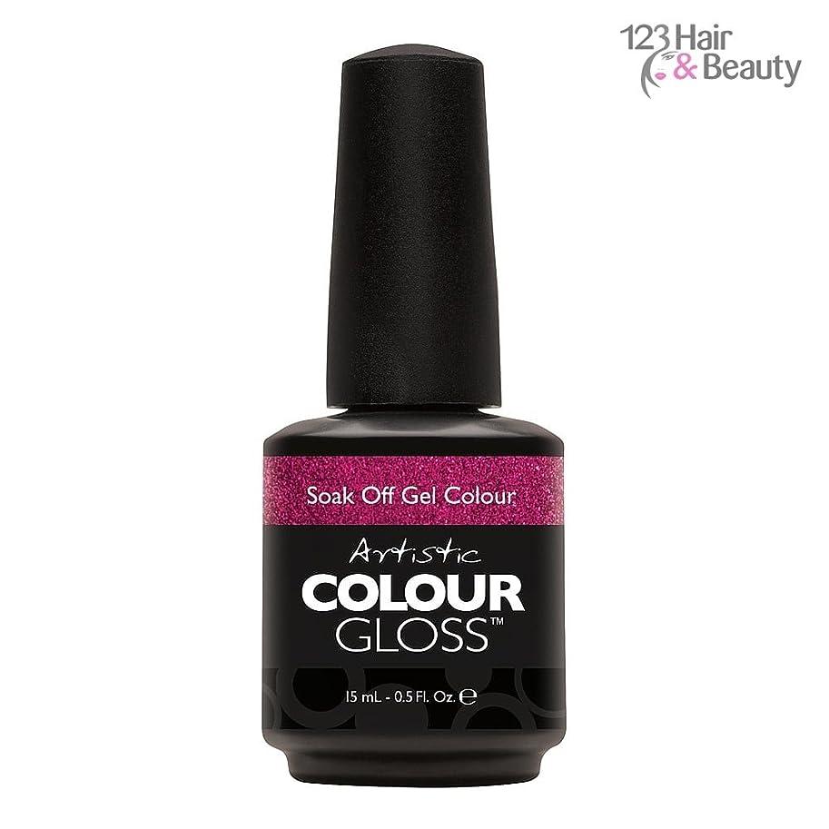 自己フルートオートメーションArtistic Colour Gloss - Bravest of Them All - 0.5oz / 15ml