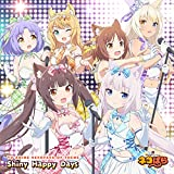 【Amazon.co.jp限定】TVアニメ「ネコぱら」オープニングテーマ 『Shiny Happy Days』 (特典:オリジナルデカジャケット)