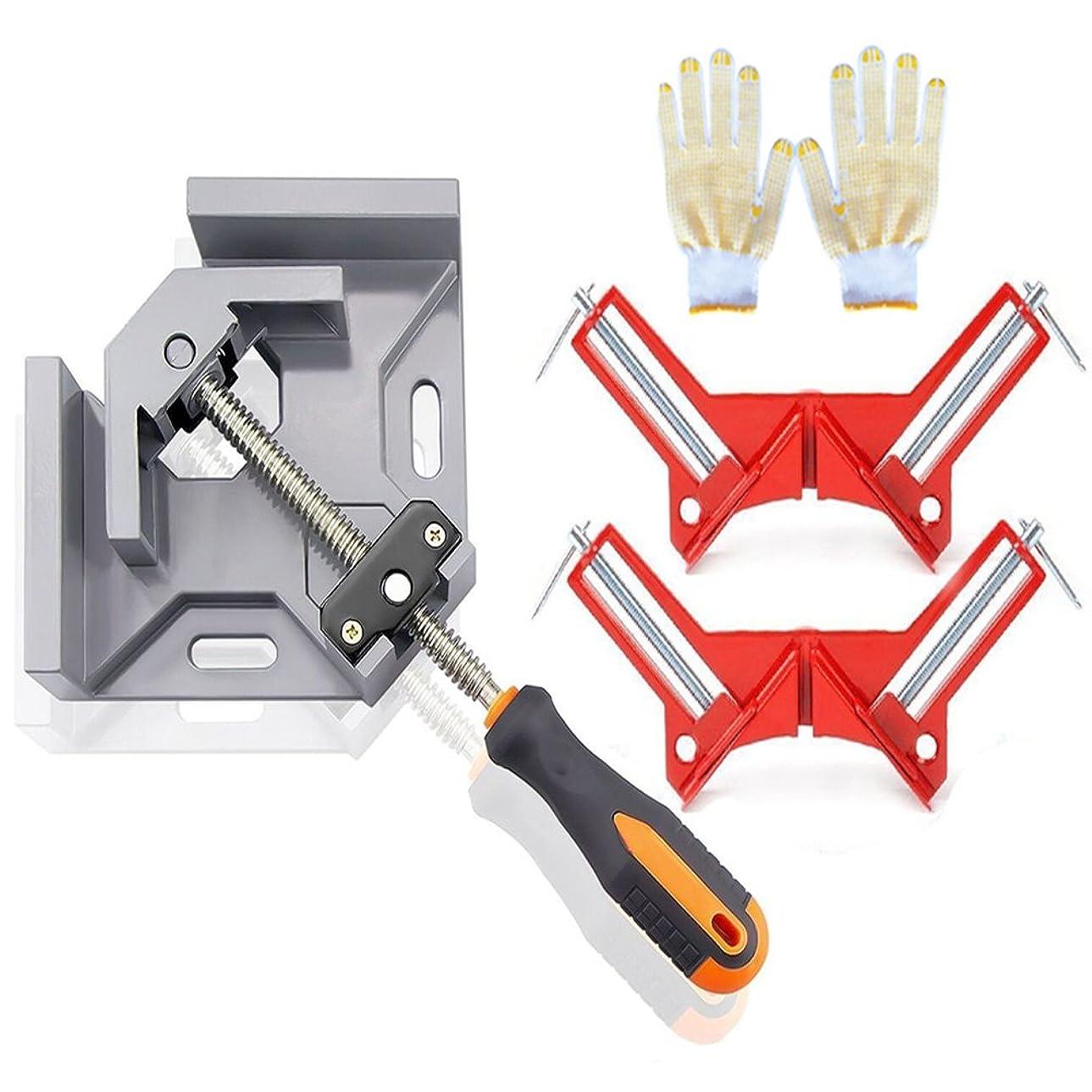 コーナークランプ 90度 木工用 溶接 固定板幅 調整可能 木工定規 Giagy 直角定規 DIY 工具 クランプ 3個 セット(作業手袋付き)
