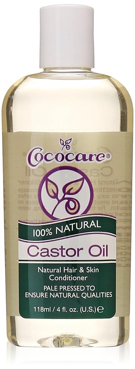 相対サイズタックル破壊的なCococare, 100% Natural Castor Oil, 4 fl oz (118 ml)