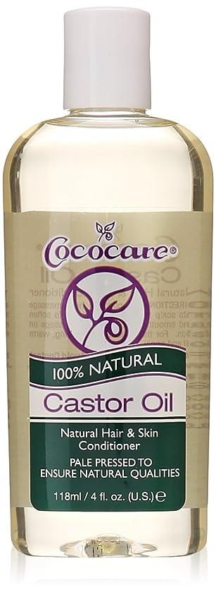 入植者下品現実にはCococare, 100% Natural Castor Oil, 4 fl oz (118 ml)