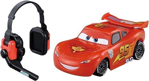 Ahorre 35% - 70% de descuento Disney Cars - Voice Voice Voice Control McQueen [Toy] (japan import)  protección post-venta