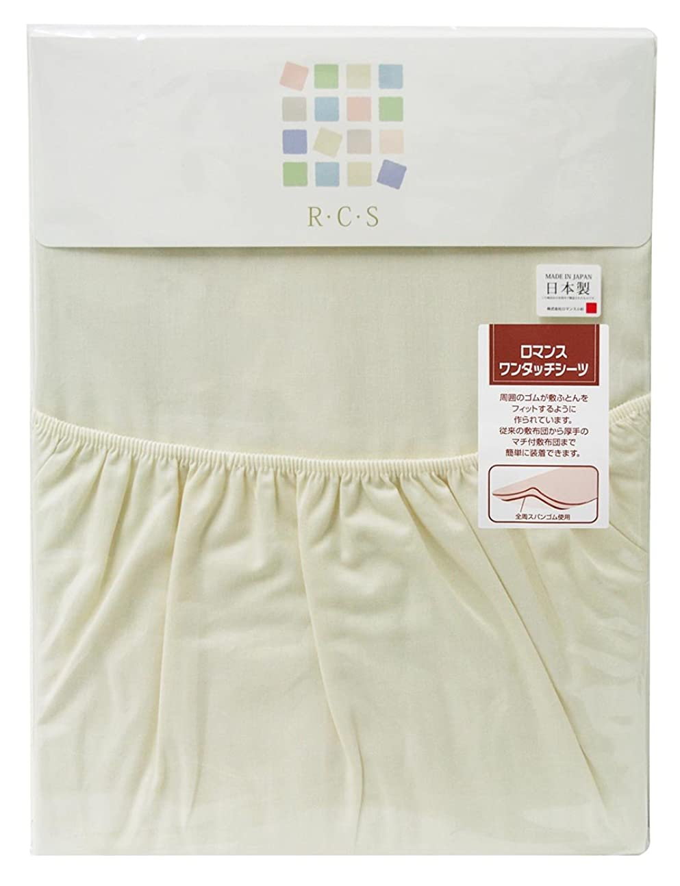 【ロマンス小杉】 R?C?S [セルピー] 日本製 ワンタッチシーツ シングルロング(105×215×18cm) ナチュラル 1-5343-8162-7000