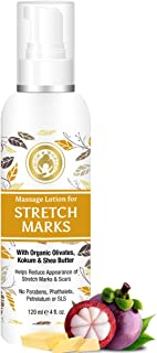Mom & World Massage Lotion For Stretch Marks -120ml - With Organic Olivates, Kokum & Shea Butter