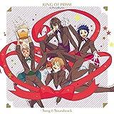 劇場版KING OF PRISM by PrettyRhythm Song&Soundtrack
