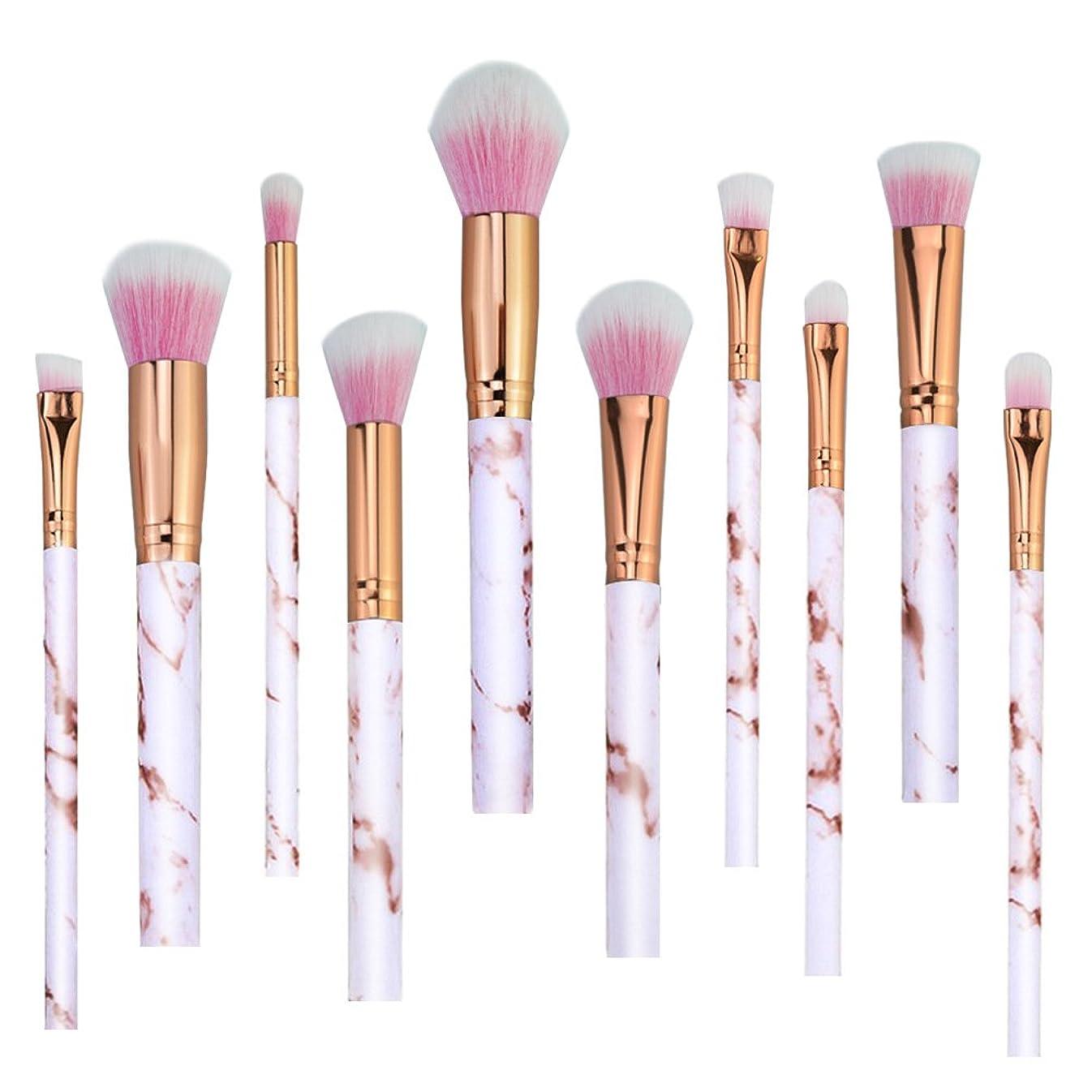 思慮のない褒賞攻撃的QIAONAI 10本 化粧筆 メイクアップブラシセット プロ 化粧ブラシ 化粧筆 コスメブラシ タイル模様 上品 パウダー アイシャドー 多機能化粧ブラシ 綺麗 ピンク