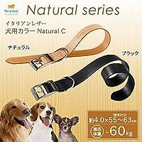 日用品 ペット 犬用品 関連商品 イタリアンレザー 犬用カラー Natural C C40/63 ナチュラル・75225951