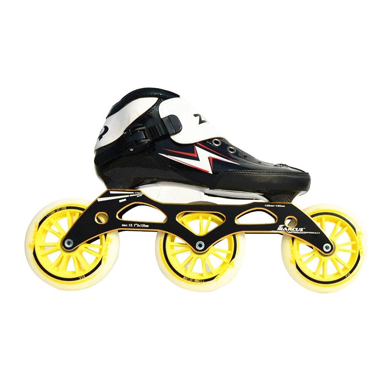 賃金受信機肥料ローラーブレード, スピードスケートシューズ90MM-110MM調整可能なインラインスケート、ストレートスケートシューズ(3色),ホイールが点滅しない (Color : Yellow, Size : EU 44/US 11/UK 10/JP 27cm)
