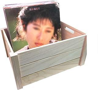 Caja de almacenamiento de discos de vinilo, bar, salón de baile, cine, estante de almacenamiento de LP de madera - El esta...