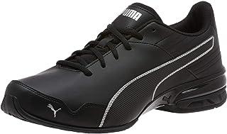 Men's Super Levitate Sneaker