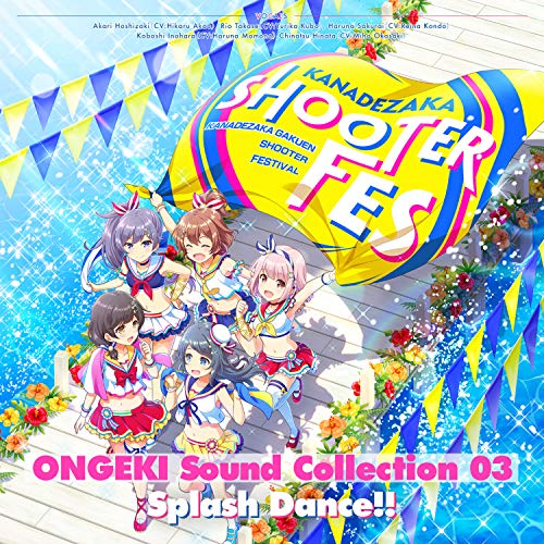 [album]ONGEKI Sound Collection 03「Splash Dance!!」 – Various Artists[FLAC + MP3]