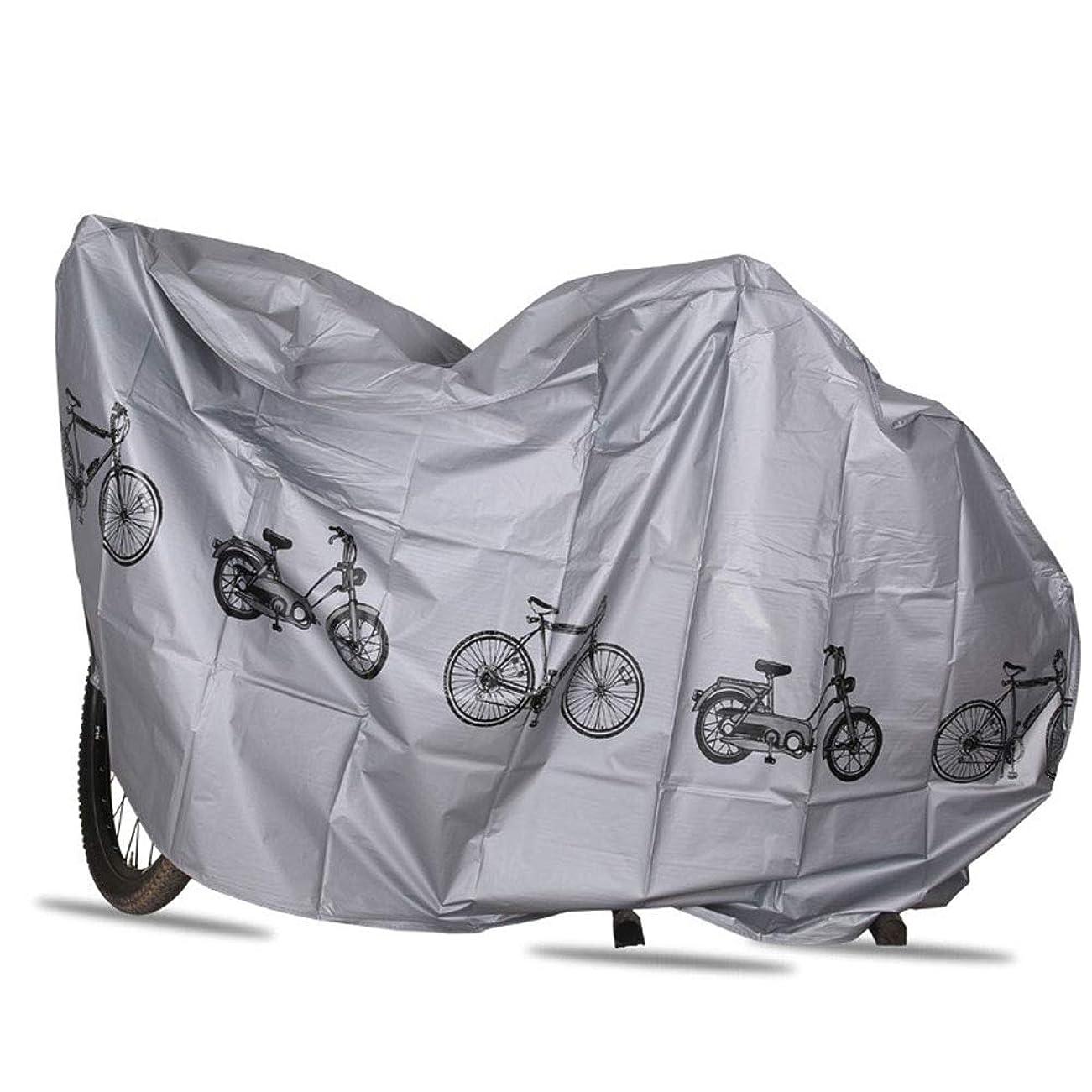 フロンティア訪問東方Leaftree 灰色のポリエステル保護装置の雨カバーが付いている自転車の日よけの耐久の自転車の防雨布