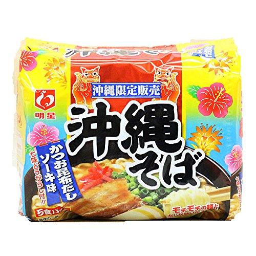 沖縄限定 明星 沖縄そば 5食パック