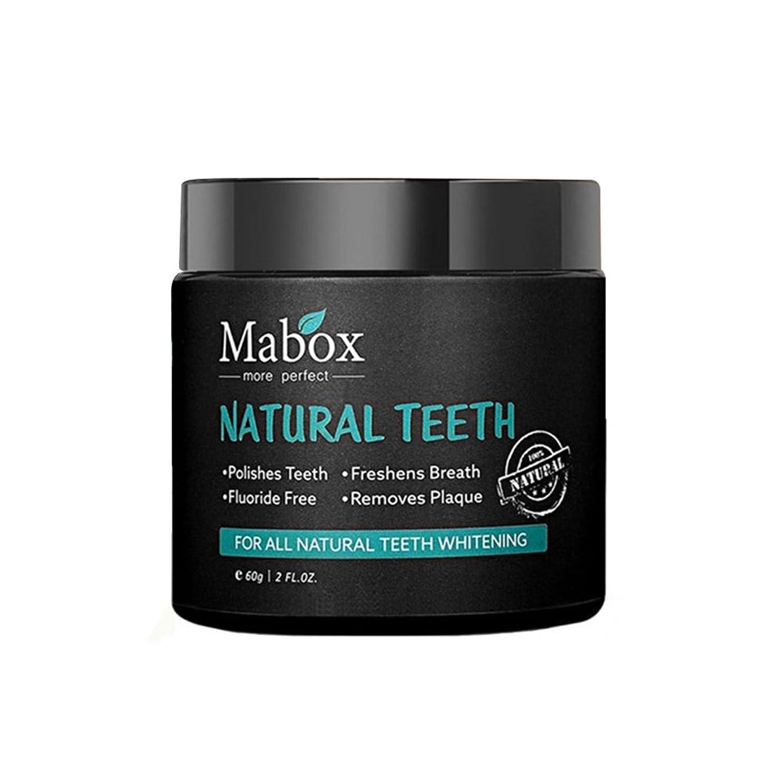 テザーマキシム手首TerGOOSE 歯磨きパウダー 歯磨き粉 ホワイトニング 歯周病 活性炭 竹炭 美白 黄ばみ 口臭 虫歯予防 歯周病予防