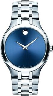 Movado Men's Collection 0606369 Silver Metal Quartz Fashion Watch
