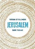 Jerusalem [English]