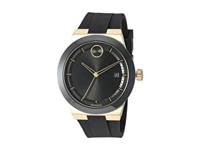 Movado Fusion 3600623 (Gold) Watches